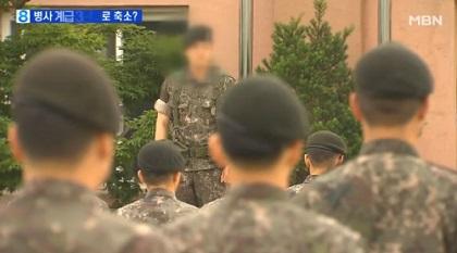 韓国陸軍が兵士階級体系の単純を推進、「二等兵」なくなる - もっと ...