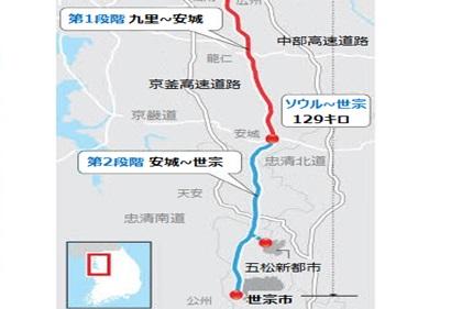 ソウル~世宗高速道路」の入口は九里市…通行時間の短縮効果少ないか ...