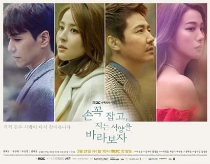 秘密 の あなた 私 愛 韓国 ドラマ の