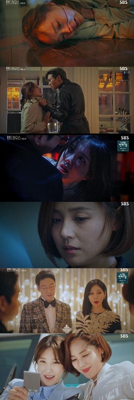 ペントハウス 韓国 ドラマ